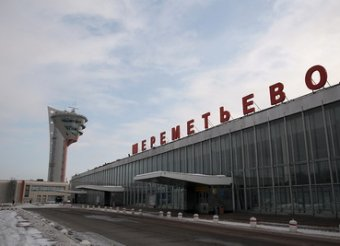 В аэропортах Москвы запретили проносить любые жидкости на борт самолетов