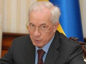 Азаров: На Украине происходит попытка государственного переворота