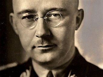 В Израиле обнаружен архив с личными письмами Гиммлера