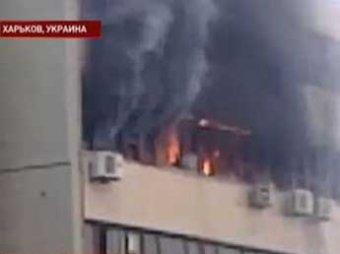 Восемь человек погибли и семь пострадали в страшном пожаре на заводе в Харькове