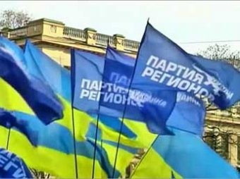 """СМИ: украинские власти решили не публиковать """"законы диктатуры"""""""