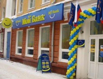 ЦБ отозвал лицензию еще у двух столичных банков