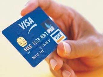 Расплачиваться картами VISA за границей станет дороже