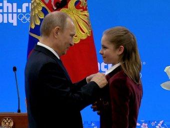 Владимир Путин наградил героев Олимпиады-2014