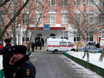 Стрельба в московской школе 03.02.2014: убийца хотел умереть (ВИДЕО, ФОТО)