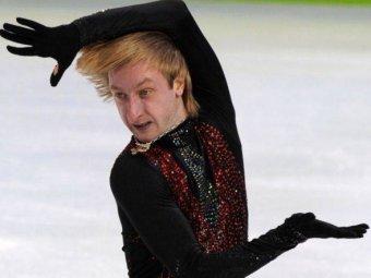 Плющенко выступит в личном первенстве на Олимпиаде в Сочи