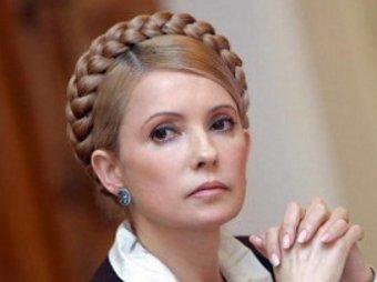Парламент Украины принял закон за освобождение Тимошенко