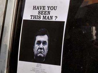 Киевский суд объявил Януковича в розыск по подозрению в массовом убийстве