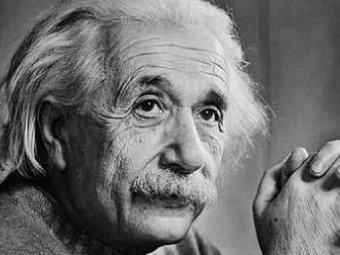 Учёные обнаружили рукопись Эйнштейна с альтернативной теорией большого взрыва