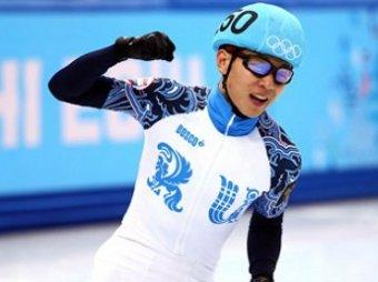 Виктор Ан завоевал 2 золотые медали для России в шорт-треке