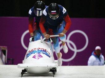 Медальный зачет Олимпиады 2014: Россия занимает 2-е место (ВИДЕО)