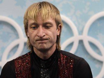 Евгений Плющенко снялся с Олимпиады, получив травму на разминке (ВИДЕО)