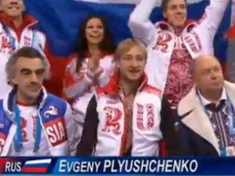 После проката короткой программы Плющенко занимает 2-е место (ВИДЕО)