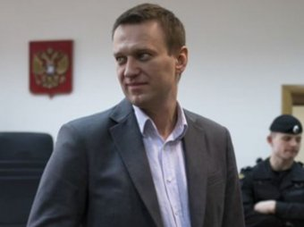 Суд посадил оппозиционера Навального под домашний арест