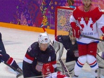 Хоккей, Россия - США: 2-3 - результат не в пользу хозяев (ВИДЕО)