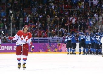 СМИ: Российские хоккеисты разочаровали страну