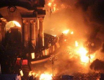 Украина на пороге гражданской войны: 26 погибших (ФОТО, ВИДЕО)