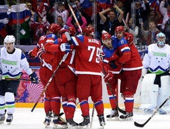 Хоккей, Россия - Словения: победа на старте - 5:2 (ВИДЕО)