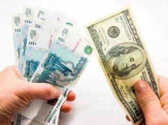 СМИ выяснили, как слова Путина и чиновников ЦБ влияли на обвал рубля