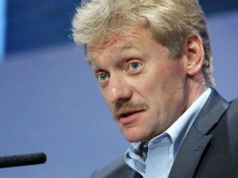 Песков дал комментарии по поводу высказываний Тимошенко