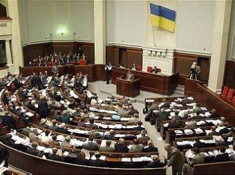 Верховная рада признала Крым «оккупированной территорией»
