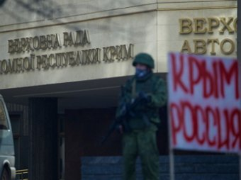 В связи с попыткой Крыма присоединится к России, СБУ завела дело