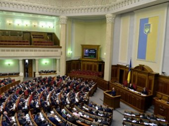 Рада попросила Путина не вводить войска на Украину
