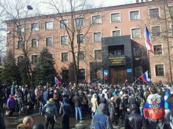 Украина, последние новости 17 марта: в Донецке и Харькове – беспорядки (ВИДЕО)