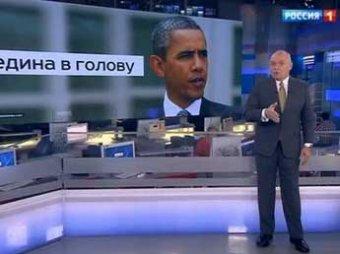 Экс-посол Макфол: телеведущий Киселев участвовал в программе Госдепа США