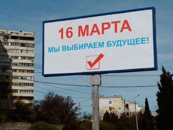 В Крыму начался референдум о присоединении к России