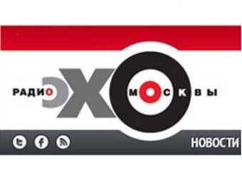 Роскомнадзор отменил ограничения на доступ к сайту «Эха Москвы»