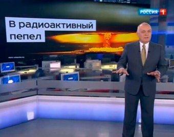 Телеканал «Россия 1» пообещал превратить США в «радиоактивный пепел»