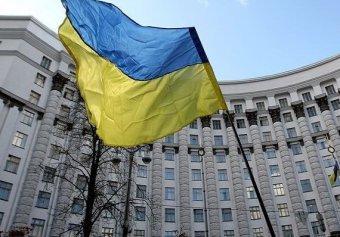 Правительство Украины опубликовало перечень мер жесткой экономии
