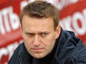 Роскомнадзор не стал зарегистрировал газету сторонников Навального