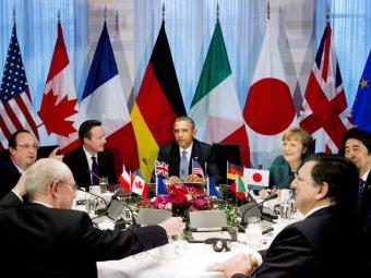 """Страны G8 не смогли исключить Россию и сами вышли из """"большой восьмерки"""""""