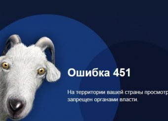 Роскомнадзор заблокировал блог Навального, «Грани.ру», «Каспаров.Ру», «Ежедневный журнал» и сайт «Эха Москвы»