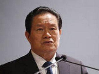 Китайские власти изъяли активы экс-министра Чжоу Юнкана на сумму ,5 млрд