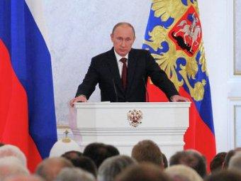 Реакция Запада на выступление Путина: это не Холодная война, но явное похолодание