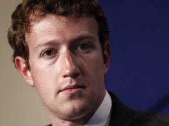 Основатель Facebook Цукерберг попросил Обаму не шпионить за интернетом