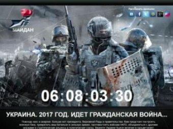 В сети появилась онлайн-игра «Майдан»