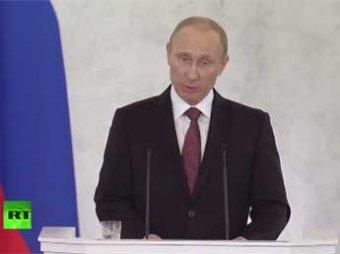 Путин в выступлении 18 марта 2014 озвучил позицию России по Крыму (ВИДЕО)