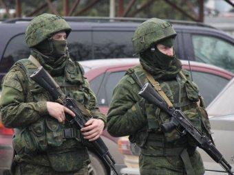 Референдум в Крыму 16 марта: последние новости (ВИДЕО)