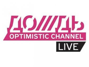"""Гендиректор """"Дождя"""" Синдеева рассказала, как долго проживет телеканал"""