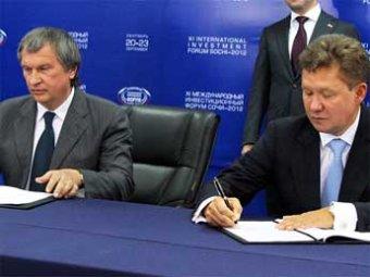 """ЕС собирается ввести санкции против глав """"Роснефти"""" и """"Газпрома"""""""