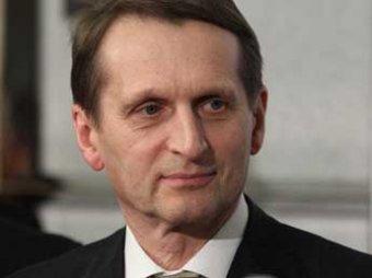 Спикер Госдумы Нарышкин рассказал, как именно Крым может войти в состав РФ