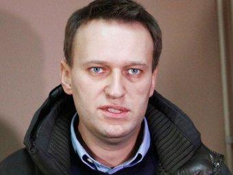"""Навальный создаст """"систему блогов"""" взамен своего закрытого ЖЖ"""