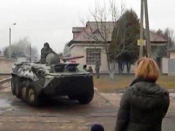 Украина, новости 9 марта: к Крыму движутся войска (ВИДЕО)