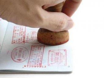 Самая счастливая страна мира Коста-Рика отменила визы для туристов из России