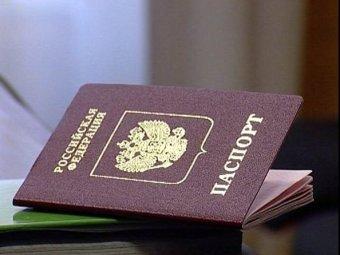 Турция ужесточила требования к загранпаспортам россиян