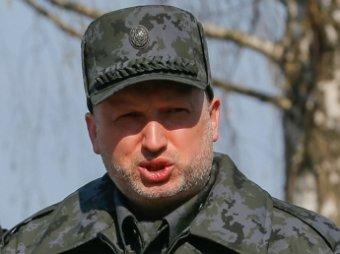 И.о. президента Украины Турчинов потребовал возобновить силовую операцию